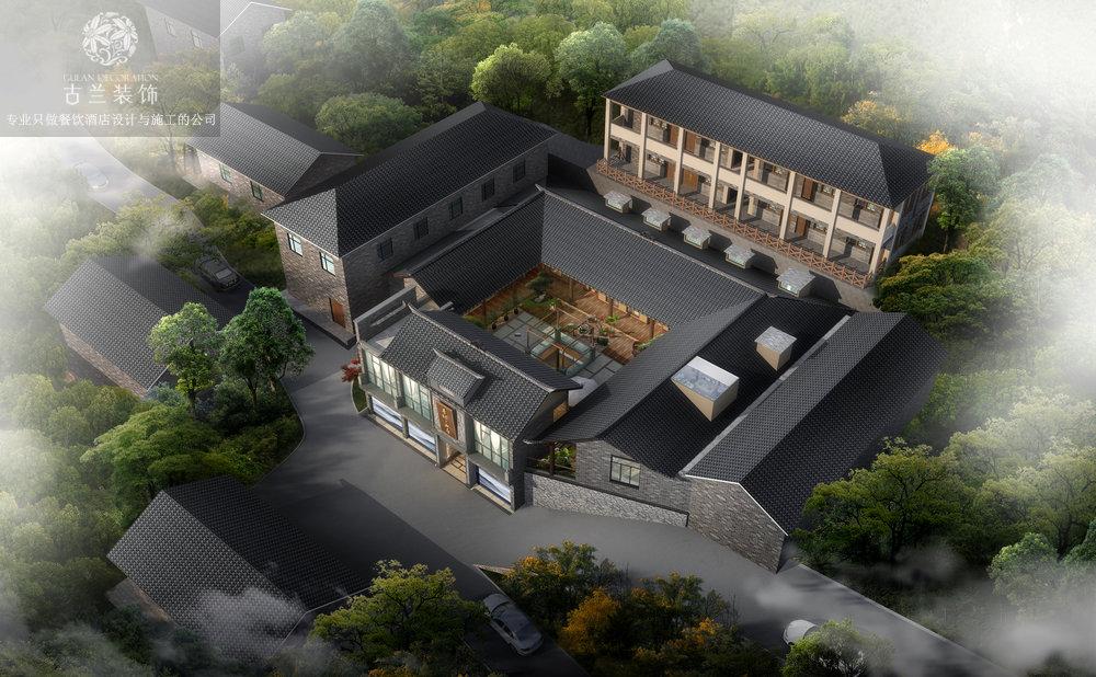 成都青城山居酒店设计
