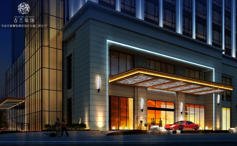 海东市百和铂雅城市酒店设计