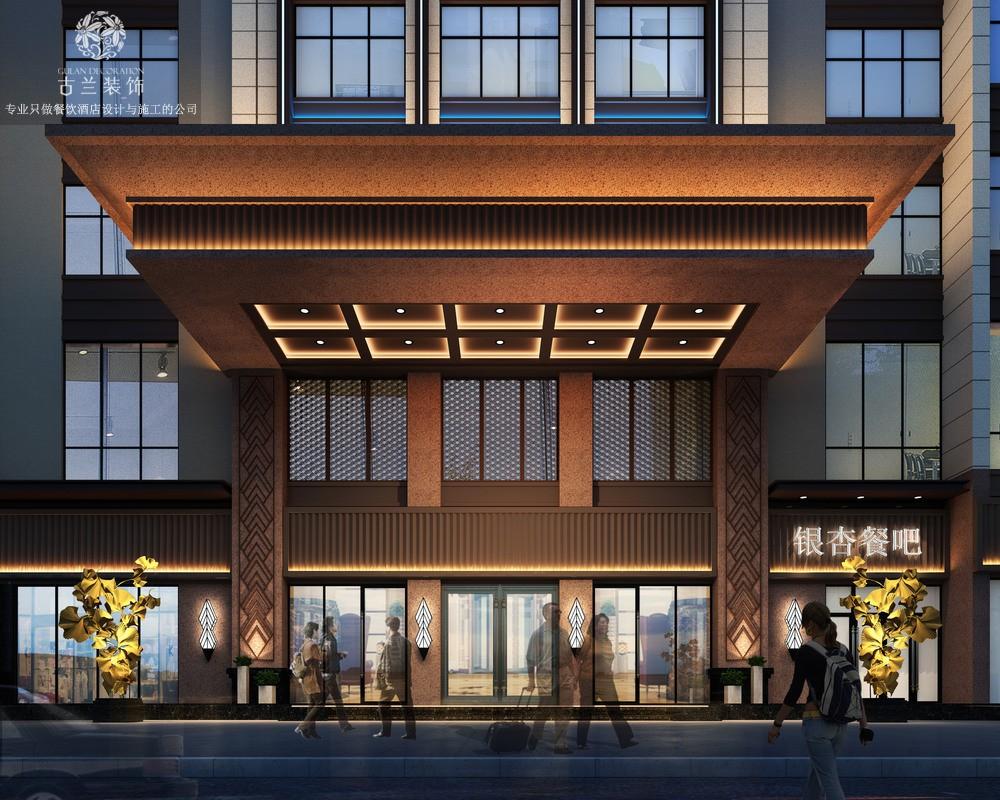 六盘水蓝山一品精品酒店设计