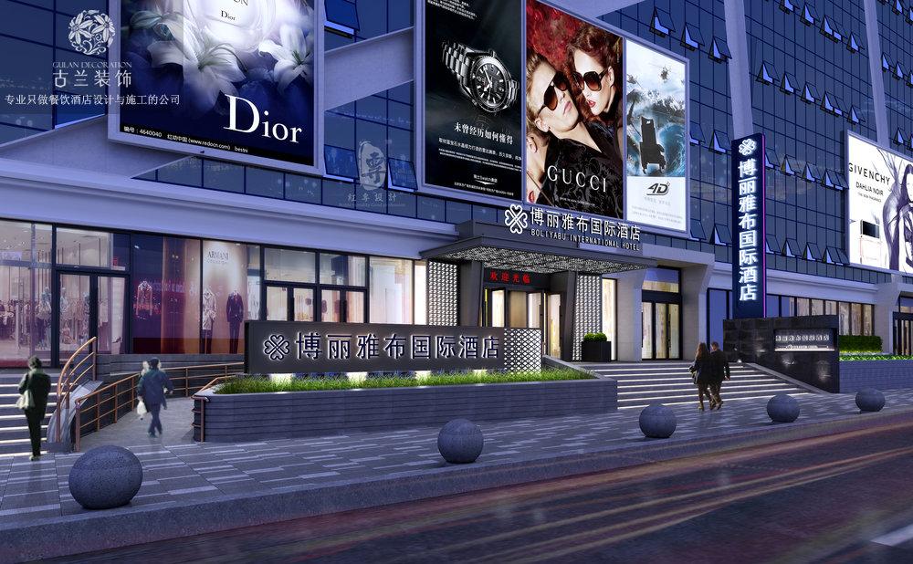 西宁唐道博丽雅布国际酒店设计