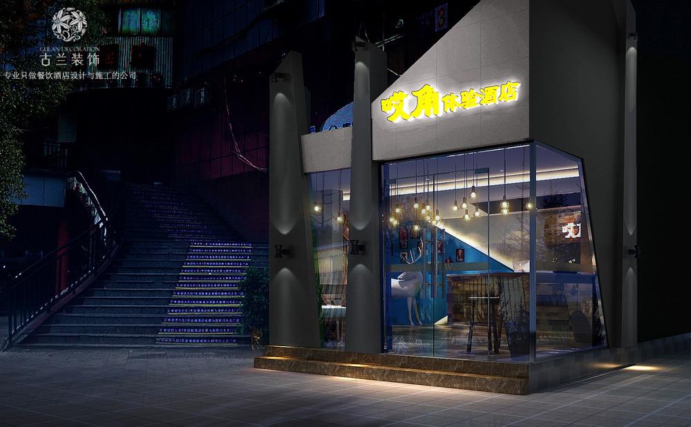 南昌哎角主题体验式酒店设计