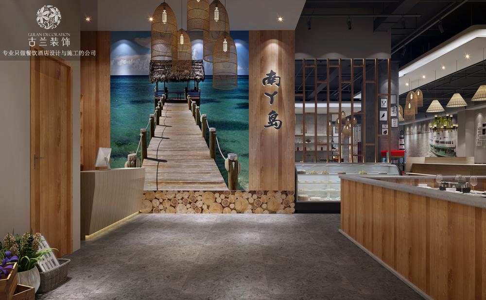 温江南丫岛海鲜牛排自助餐厅设计