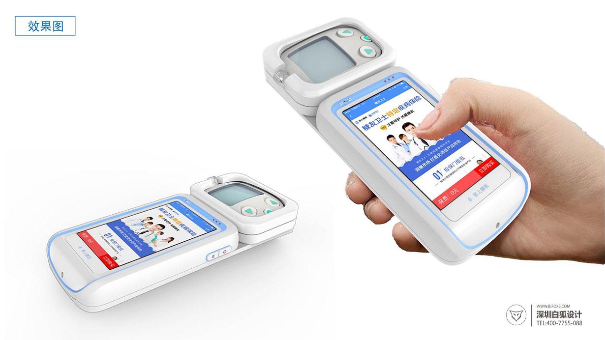 血糖监测仪设计