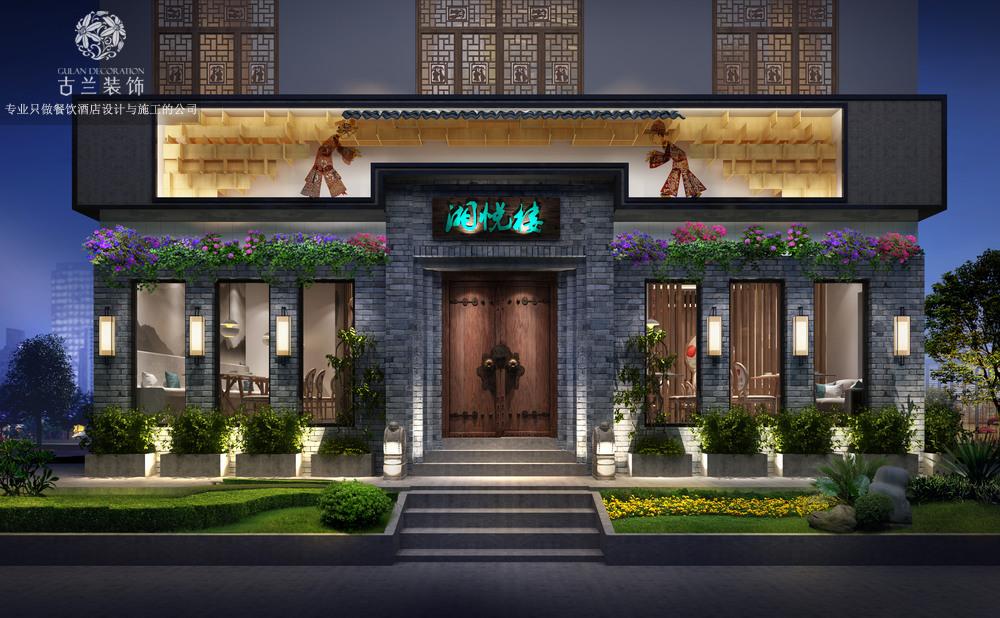 赤水中餐厅设计公司_专业餐厅装修效果图_成都湘悦楼餐厅设计