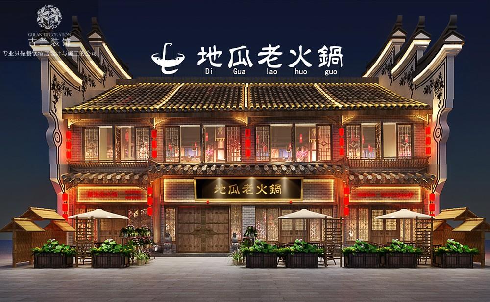 网红打卡圣地丨地瓜老火锅店_武汉餐厅设计公司