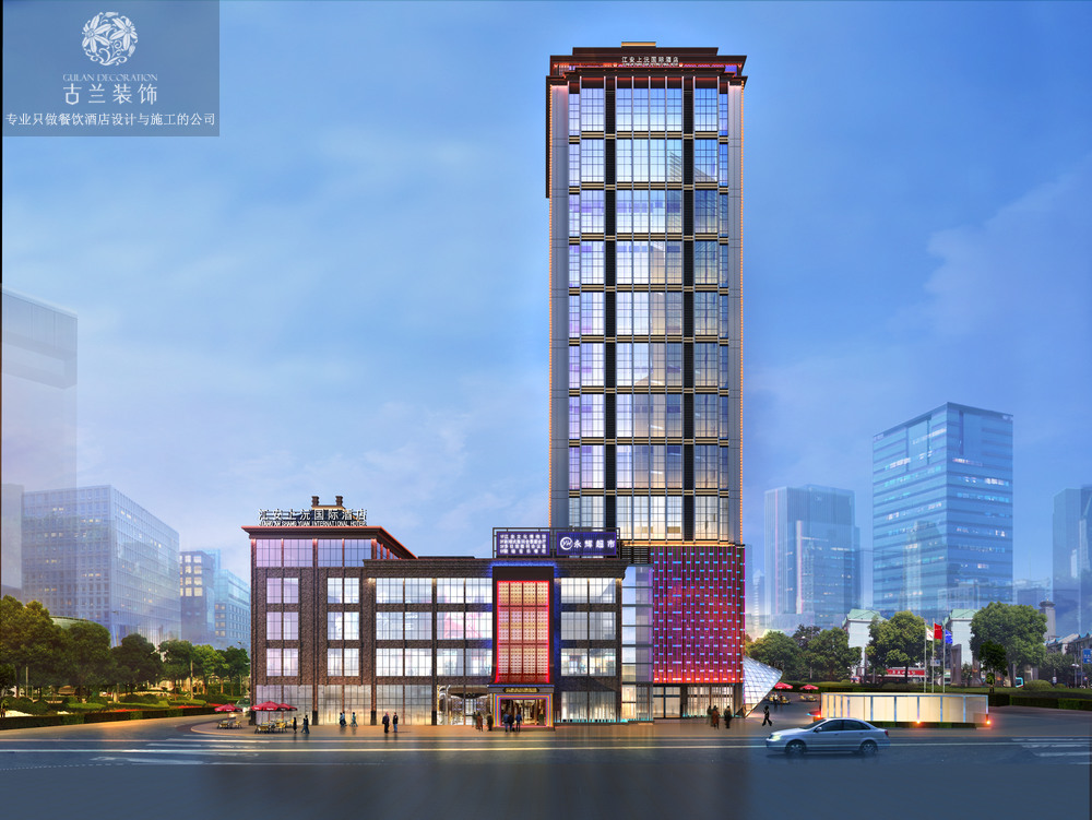 江安上沅国际精品酒店-宜宾酒店设计公司