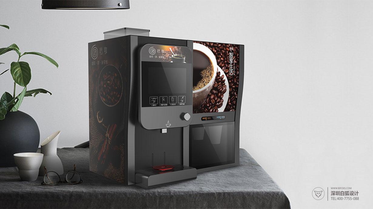 简析一款高端大气的商用台式咖啡机设计