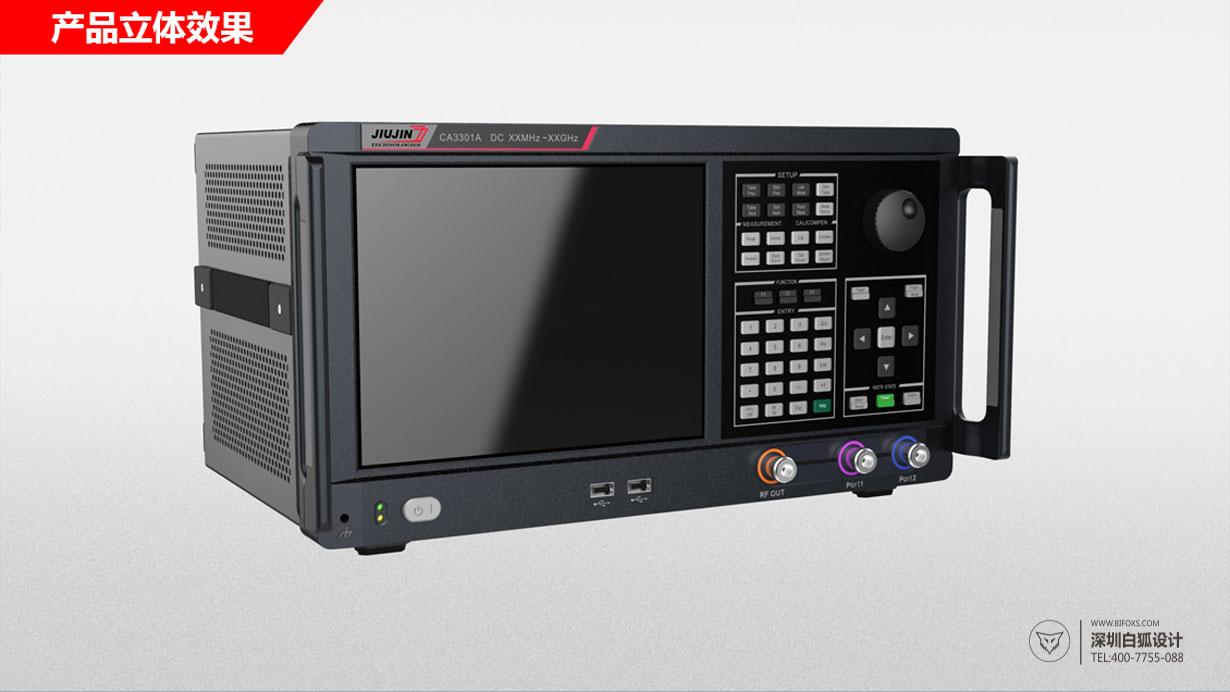 工业设计仪器设计-产品设计公司