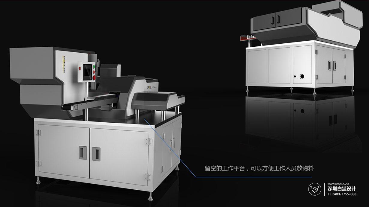 工业自动化设备设计-产品设计公司