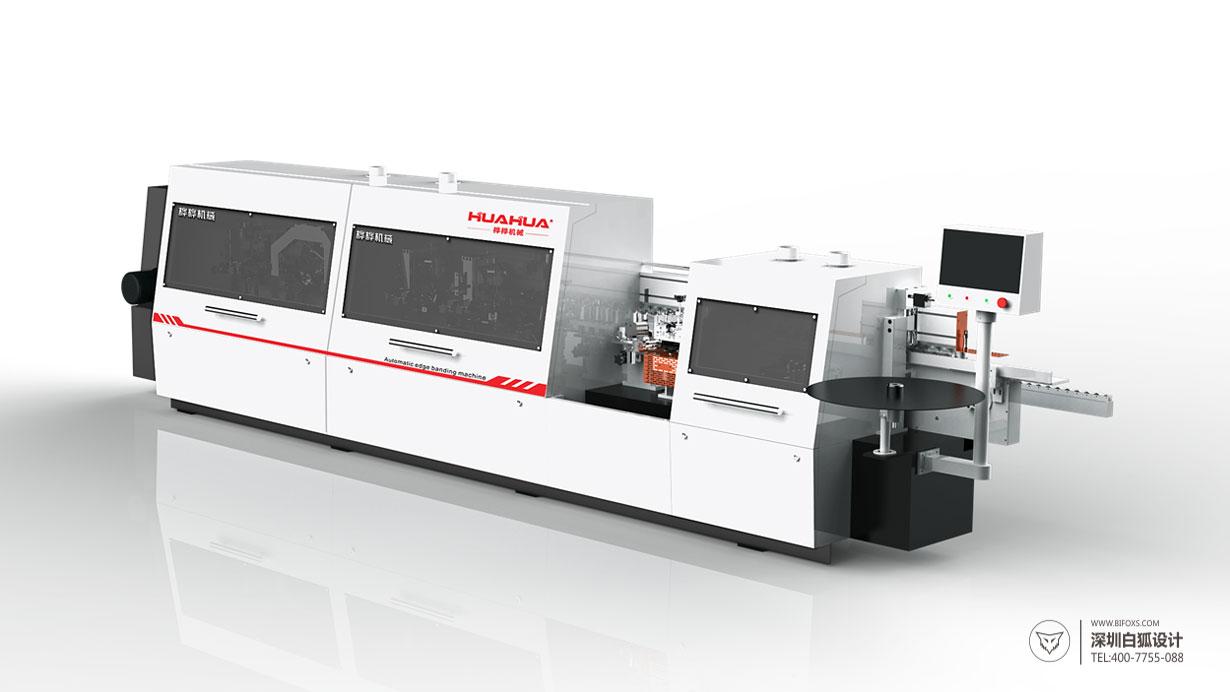 机械产品外观设计-产品设计-工业设计公司