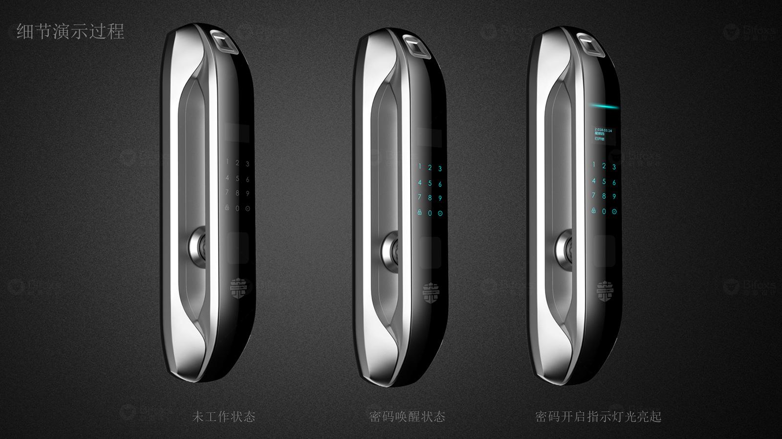 安防设计-高端智能门锁设计